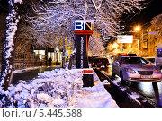 Вечерний Бишкек (2013 год). Редакционное фото, фотограф Вадим Землянский / Фотобанк Лори