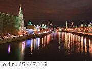 Центр Москвы ночью (2013 год). Стоковое фото, фотограф Алёшина Оксана / Фотобанк Лори