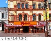 """Купить «Кафе """"Теремок"""" на Старом Арбате, Москва», эксклюзивное фото № 5447340, снято 4 сентября 2008 г. (c) lana1501 / Фотобанк Лори"""