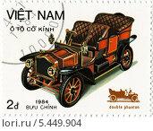 Купить «Ретро автомобиль - double phaeton.Почтовая марка Вьетнама», иллюстрация № 5449904 (c) Евгений Мухортов / Фотобанк Лори