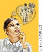 Мечтательная девушка на желтом фоне. Стоковая иллюстрация, иллюстратор Марк Назаров / Фотобанк Лори
