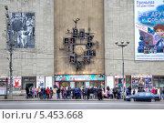 Купить «Люди смотрят на сказочные часы на фасаде Театра кукол им. С.В. Образцова. Москва», фото № 5453668, снято 2 января 2014 г. (c) Parmenov Pavel / Фотобанк Лори
