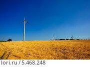 Купить «Ветряк на фоне синего неба в Калабрии», фото № 5468248, снято 3 августа 2012 г. (c) Наталия Македа / Фотобанк Лори