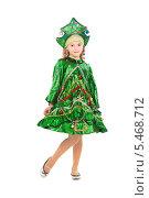 Купить «Девочка в карнавальном костюме новогодней елки», фото № 5468712, снято 8 ноября 2013 г. (c) Сергей Сухоруков / Фотобанк Лори