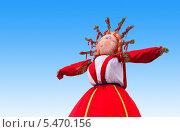 Купить «Чучело Масленицы на фоне голубого неба», фото № 5470156, снято 16 октября 2018 г. (c) FotograFF / Фотобанк Лори