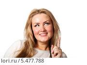 Купить «Портрет молодой счастливой женщины, смотрящей вверх, на белом фоне», фото № 5477788, снято 21 декабря 2011 г. (c) Мельников Дмитрий / Фотобанк Лори