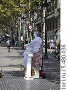 Купить «Живые скульптуры улицы Рамбла, Барселона, Испания», фото № 5480036, снято 23 сентября 2013 г. (c) Лада Иванова / Фотобанк Лори