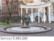 Купить «Фонтан «Аполлон» - большой фонтан фонтанного комплекса в московском саду «Аквариум» перед театром имени Моссовета», фото № 5483260, снято 18 ноября 2013 г. (c) Владимир Сергеев / Фотобанк Лори