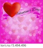 Фон для открытки ко дню святого Валентина. Стоковая иллюстрация, иллюстратор Alioshin.aleksey / Фотобанк Лори