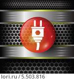 Купить «Красная объемная иконка электрической вилки», иллюстрация № 5503816 (c) Valerii Stoika / Фотобанк Лори