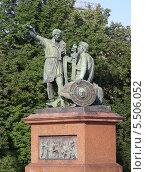 Купить «Памятник Минину и Пожарскому в Москве летом», эксклюзивное фото № 5506052, снято 25 июня 2010 г. (c) lana1501 / Фотобанк Лори
