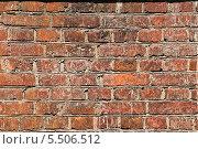 Купить «Красная кирпичная стена», эксклюзивное фото № 5506512, снято 6 июня 2013 г. (c) Алёшина Оксана / Фотобанк Лори