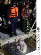 Купить «Балашиха, мужчина погрузился в Крещенскую купель», эксклюзивное фото № 5507848, снято 18 января 2014 г. (c) Дмитрий Неумоин / Фотобанк Лори
