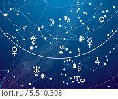 Купить «Астрономическая карта звёздного неба (фрагмент)», иллюстрация № 5510308 (c) Одиссей / Фотобанк Лори
