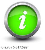 """Купить «Зеленая кнопка со значком """"i""""», иллюстрация № 5517592 (c) Александр Калугин / Фотобанк Лори"""
