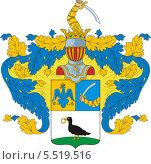 Купить «Герб рода Неклюдовых», иллюстрация № 5519516 (c) VectorImages / Фотобанк Лори