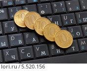 Купить «Электронная коммерция. Десятирублевые монеты на клавиатуре», фото № 5520156, снято 13 января 2014 г. (c) SevenOne / Фотобанк Лори