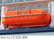 Купить «Спасательная шлюпка на круизном лайнере», эксклюзивное фото № 5525408, снято 13 сентября 2013 г. (c) Александр Тарасенков / Фотобанк Лори