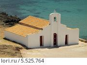 Купить «Церковь святого Николая на берегу моря (остров Закинтос, Греция)», фото № 5525764, снято 6 июня 2013 г. (c) Хименков Николай / Фотобанк Лори