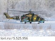 Купить «Армейский ударный вертолёт Ми-24», эксклюзивное фото № 5525956, снято 24 января 2014 г. (c) Александр Тарасенков / Фотобанк Лори
