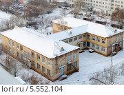 Купить «Вид сверху на здание детского сада», фото № 5552104, снято 9 ноября 2012 г. (c) Юлия Батурина / Фотобанк Лори