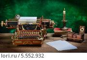 Купить «Модель печатной машинки в стиле стимпанк», фото № 5552932, снято 4 февраля 2014 г. (c) Валерий Александрович / Фотобанк Лори