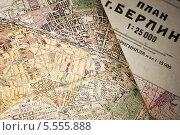 Купить «Топографическая военная карта г.Берлин издания 1945 года.», иллюстрация № 5555888 (c) Ротманова Ирина / Фотобанк Лори