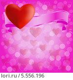 Фон для открытки с сердцем. Стоковая иллюстрация, иллюстратор Alioshin.aleksey / Фотобанк Лори