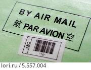 Купить «Наклейка на почтовой посылке. Таможенная декларация, почта Китая», фото № 5557004, снято 12 июня 2012 г. (c) Александр Подшивалов / Фотобанк Лори