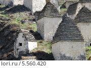 Даргавс – город мертвых. Родовые склепы. Республика Северная Осетия – Алания (2013 год). Стоковое фото, фотограф Daria / Фотобанк Лори
