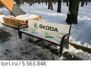 Купить «Теплая скамейка от Skoda», эксклюзивное фото № 5563848, снято 19 января 2014 г. (c) Щеголева Ольга / Фотобанк Лори
