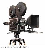 Купить «Старинная кинокамера крупным планом на белом фоне», иллюстрация № 5564396 (c) Maksym Yemelyanov / Фотобанк Лори