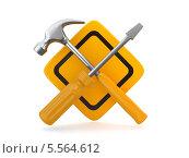 Знак и скрещенные отвертка и молоток. Стоковая иллюстрация, иллюстратор Maksym Yemelyanov / Фотобанк Лори