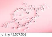 Ты моя любовь.You my love. Стоковое фото, фотограф Евгений Питомец / Фотобанк Лори