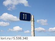 Купить «Одиннадцать», фото № 5598340, снято 11 июня 2012 г. (c) Бяков Вячеслав / Фотобанк Лори