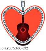 Купить «Гитара и клавиши пианино в форме сердца», иллюстрация № 5603092 (c) Айрат Гайнуллин / Фотобанк Лори
