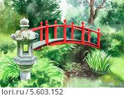 Купить «Японский сад с красным мостом. Акварельный рисунок», иллюстрация № 5603152 (c) Вероника Суровцева / Фотобанк Лори