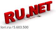 Рунет. Стоковая иллюстрация, иллюстратор WalDeMarus / Фотобанк Лори