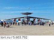 Купить «Международный авиационно-космический салон МАКС-2013. А-50 - самолёт дальнего радиолокационного обнаружения и управления», фото № 5603792, снято 28 августа 2013 г. (c) Игорь Долгов / Фотобанк Лори