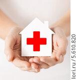 Купить «Бумажный белый домик с красным крестом в человеческих ладонях», фото № 5610820, снято 28 марта 2013 г. (c) Syda Productions / Фотобанк Лори