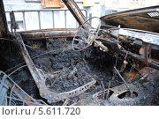 Сгоревшая машина. Стоковое фото, фотограф eva cuba air / Фотобанк Лори