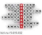 Концептуальное изображение стратегии. Стоковая иллюстрация, иллюстратор Maksym Yemelyanov / Фотобанк Лори