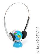 Купить «Глобус в наушниках. Слушать весь мир», эксклюзивное фото № 5641144, снято 22 февраля 2014 г. (c) Юрий Морозов / Фотобанк Лори