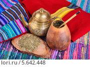 Купить «Чай мате в чашке от кальяна», фото № 5642448, снято 23 января 2014 г. (c) Наталия Евмененко / Фотобанк Лори