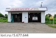 Купить «Ручная автомойка в сельской местности, Россия», эксклюзивное фото № 5677644, снято 21 мая 2012 г. (c) Анна Мартынова / Фотобанк Лори