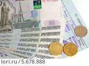 Купить «Российские деньги, сберкнижка и монеты», эксклюзивное фото № 5678888, снято 4 февраля 2014 г. (c) Юрий Морозов / Фотобанк Лори