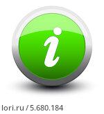 Купить «Зеленая круглая иконка с символом info», иллюстрация № 5680184 (c) Александр Калугин / Фотобанк Лори