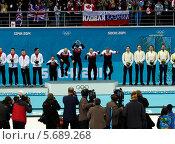 Купить «Награждение медалистов. Керлинг. Сочи. Олимпийские игры 2014», фото № 5689268, снято 22 февраля 2014 г. (c) Корчагина Полина / Фотобанк Лори