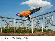 Купить «Брейк-данс. Мужчина выполняет трюк, держась за перила», фото № 5692516, снято 14 июня 2013 г. (c) Losevsky Pavel / Фотобанк Лори