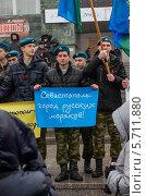 Митинг в поддержку Крыма и русскоязычных украинцев (2014 год). Редакционное фото, фотограф Сергей Канашин / Фотобанк Лори